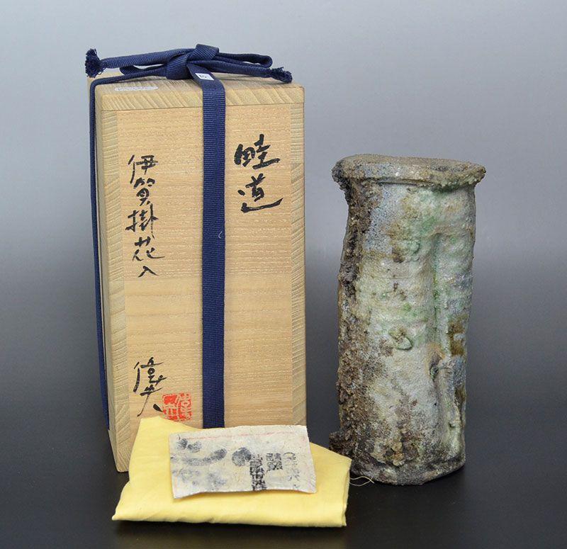 Hanging Iga Wall Vase by Umehara Isamu