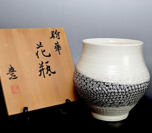 Exemplary Kondo Yutaka Funka Kabin