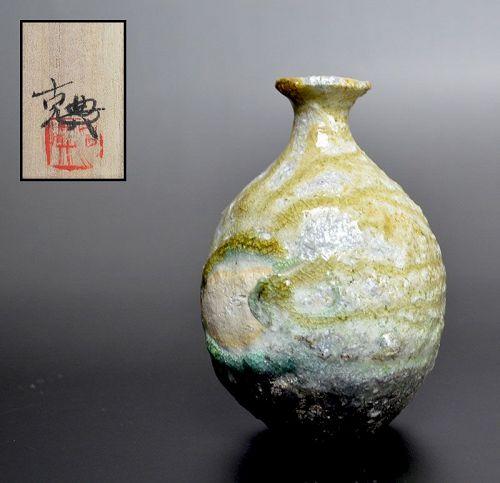 Shigaraki Tokkuri by Sawa Katsunori