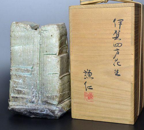 Kishimoto Kennin Iga Vase