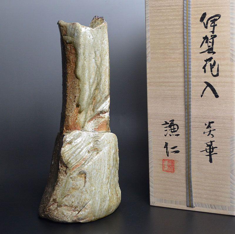 Kishimoto Kennin Iga Vase, Fire Flower