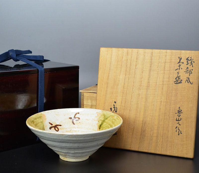 Oribe Chawan Tea Bowl by Kitaoji Rosanjin