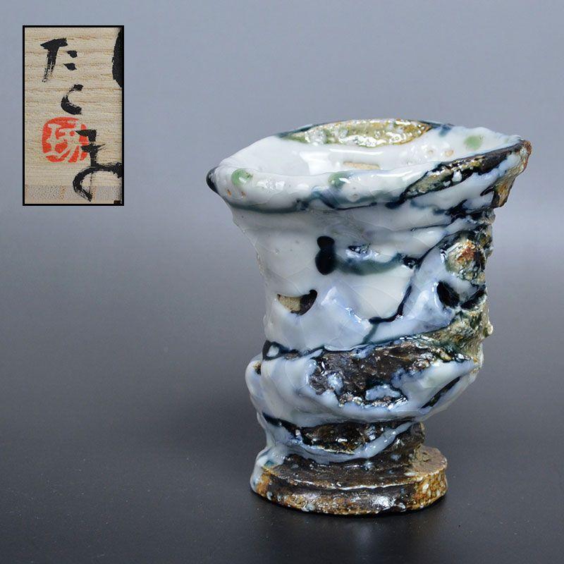 Murakoshi Takuma Drunken Samson Cup