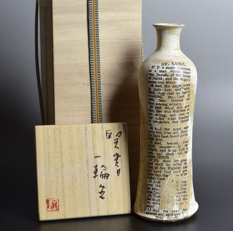 Bible Bottle by Araki Takako & Uchida Koichi