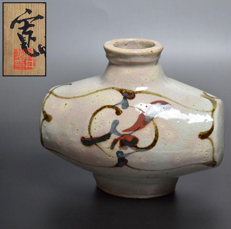 Museum Quality Japanese Pottery Vase by Kawai Kanjiro