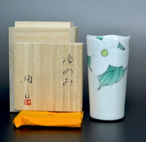 Female Artist Minami Ayako Yunomi Cup