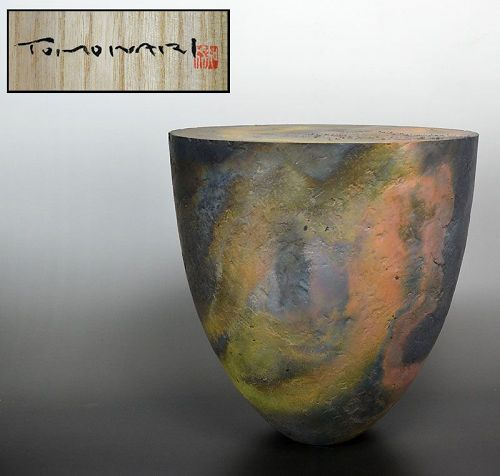 Hashimoto Tomonari Carbonized Ceramic Sculpture