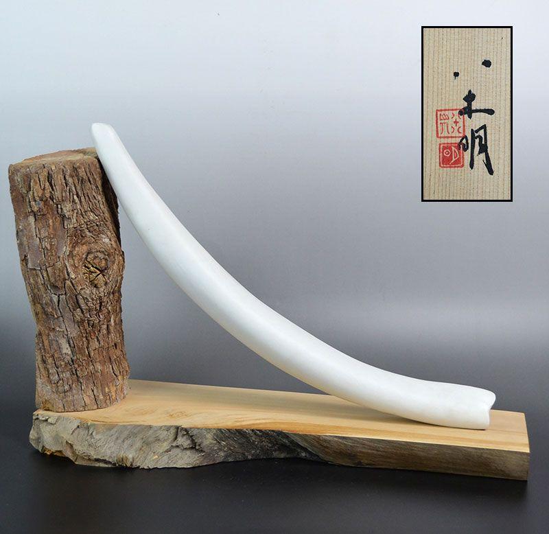 Exhibited Porcelain Mass Sculpture, Yagi Akira