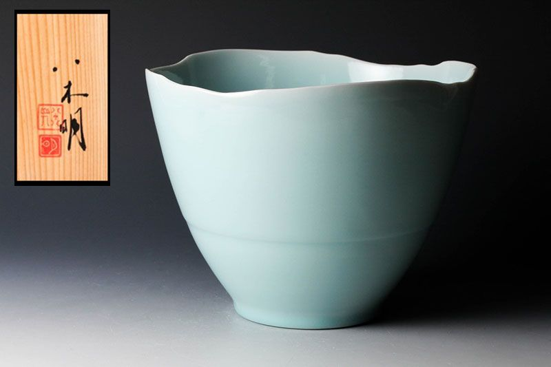 Avant-Garde Yagi Akira Large Celadon Porcelain Bowl