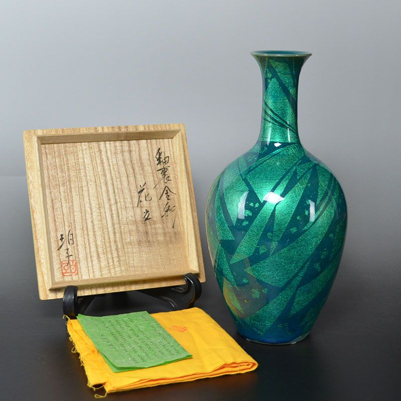 Ono Hakuko Kinsai Green Porcelain Vase