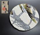 Murakoshi Takuma Toban Disc Platter