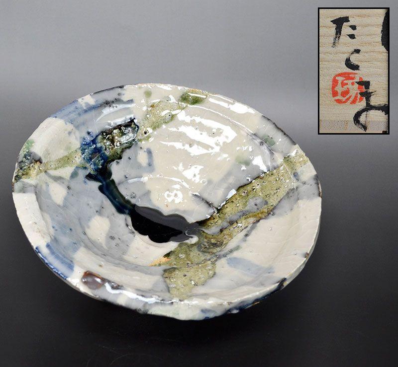 Wild Murakoshi Takuma Daizara Footed Dish