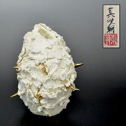 Masatomo Toi Contemporary Gold-Thorned Vase