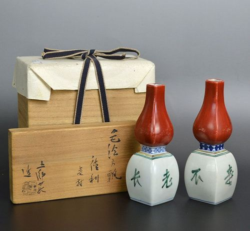 Rare Boxed Set of Important Tokkuri By LNT Kato Hajime