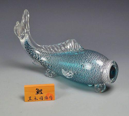 Kuroki Kuniaki Contemporary Glass Koi Sculpture