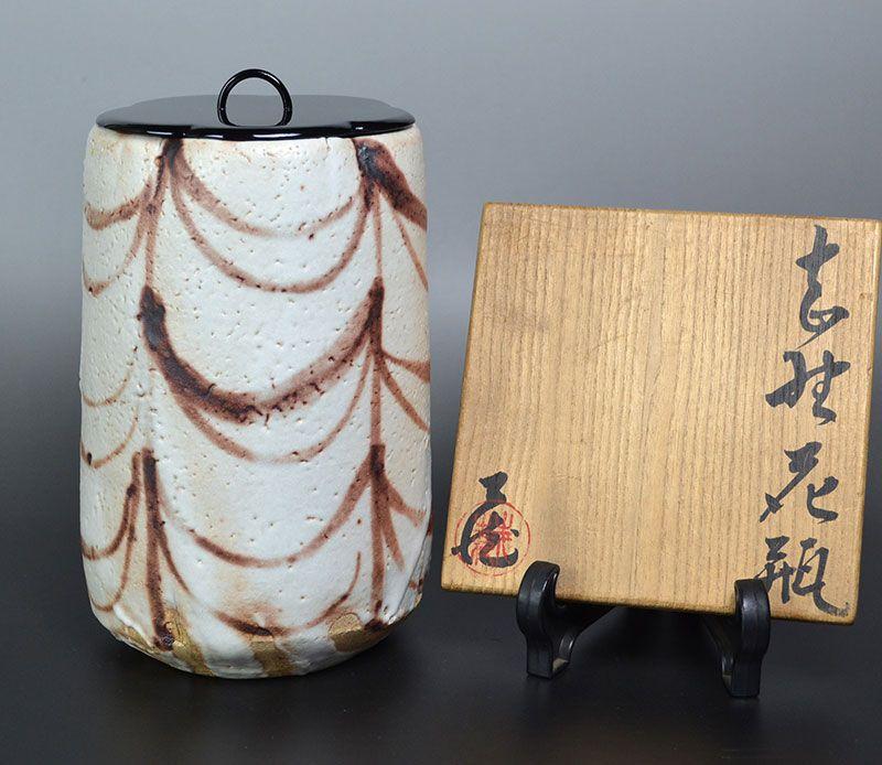 Suzuki Osamu (Kura) Shino Flower Vase