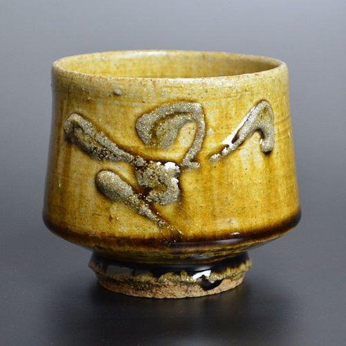 Kawai Kanjiro Yellow Glazed Tea Cup