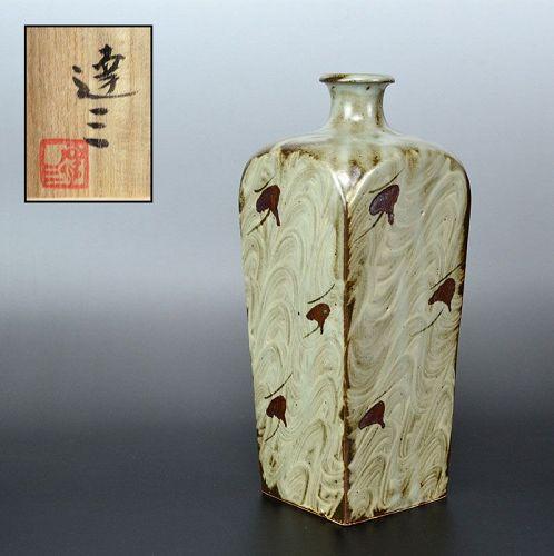 Iconic LNT Shimaoka Tatsuzo Large Square Bottle