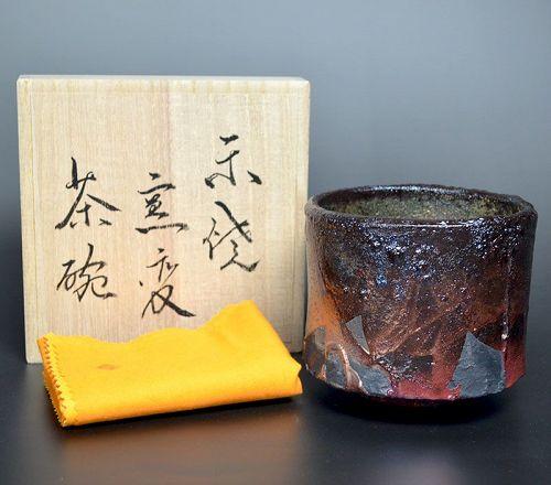 Incredible Hashimoto Tomonari Kuro-Raku Chawan Tea Bowl