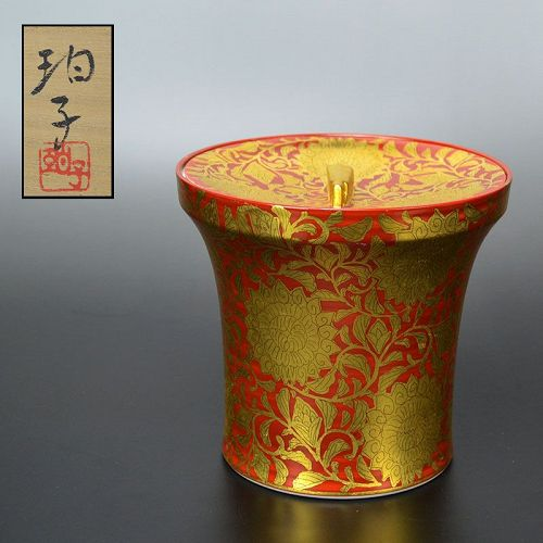 Exquisite Red Kinsai Mizusashi Water Jar by Ono Hakuko