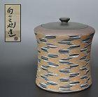 Mashiko Artist Mukoyama Fumiya Mizusashi Water Jar