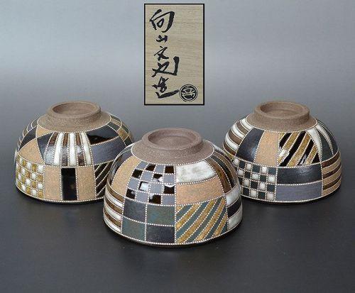 Mashiko Artist Mukoyama Fumiya Chawan Tea Bowl