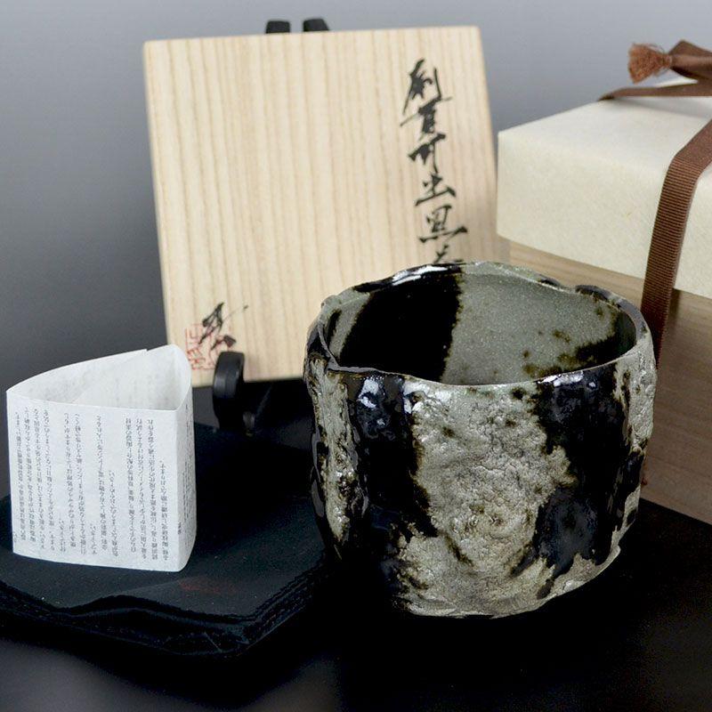 Inayoshi Osamu Kurinuki Chawan Tea Bowl