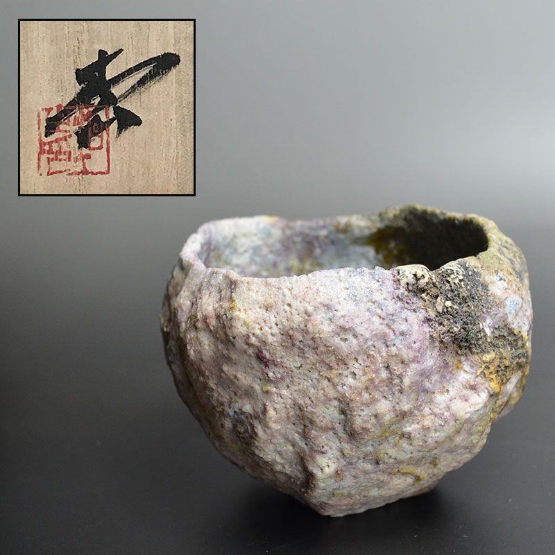 WOW! Volcanic Chawan Tea Bowl by Inayoshi Osamu