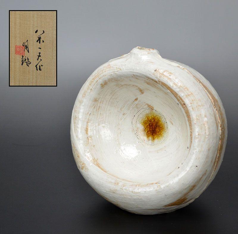 Legendary Yagi Kazuo Modern Japanese Ceramic Vase