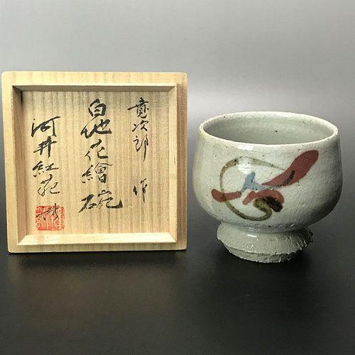 Kawai Kanjiro Haku-yu Tea Bowl