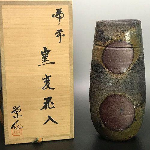 Bizen Yohen Hanaire by Yukuyoshi Manabu