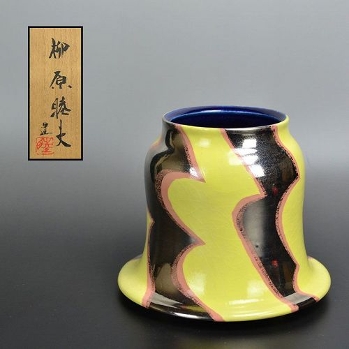 Contemporary Ceramic Icon Yanagihara Mutsuo Vase