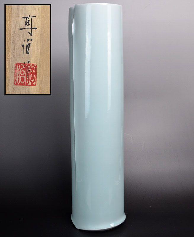 Large Celadon Winged-Vase by Fukami Sueharu