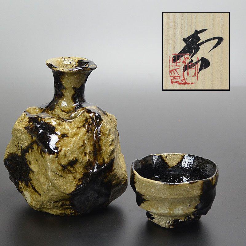 Inayoshi Osamu Sake Set, Tokkuri & Guinomi
