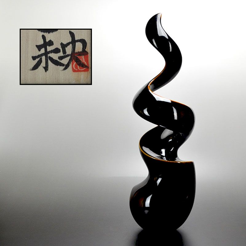 Contemporary Standing Spiral Sculpture by Takatsu Mio