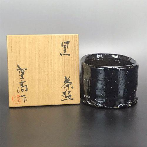 Stunning Kato Shigetaka Black Chawan Tea Bowl