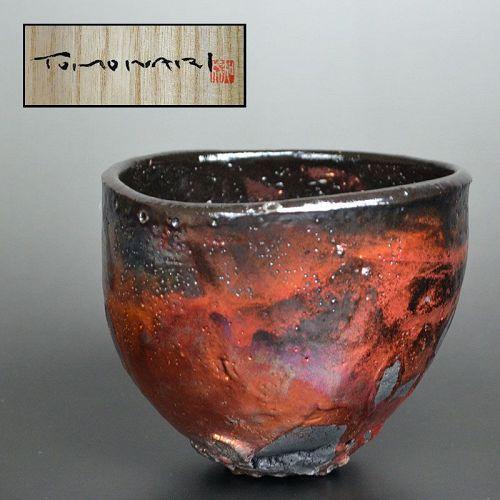 Hashimoto Tomonari Interstellar Black Raku Chawan Tea Bowl