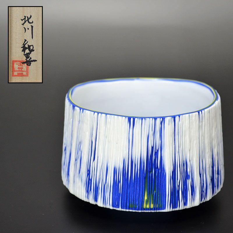 Chawan Tea Bowl by Kitagawa Kazuki