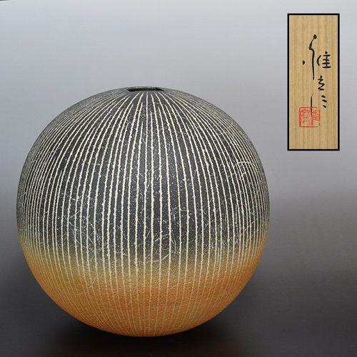 Ichino Masahiko Senmonki Lined Orb Vase