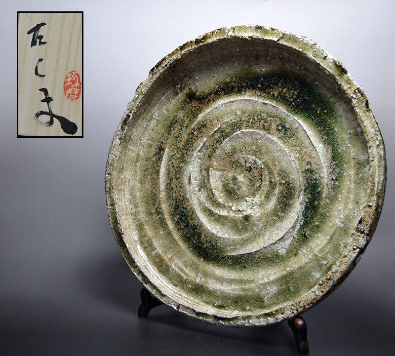 Large Murakoshi Takuma Ash Glazed Platter