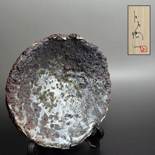 Shiraishi Yoichi Igneous (not a) Chawan Bowl