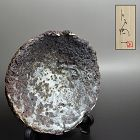 Shiraishi Yoichi Igneous (not a) Chawan Bowl