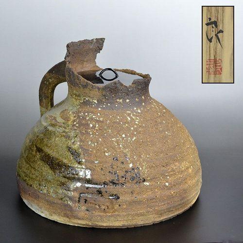 Koie Ryoji & Alex Terma Pottery Vase