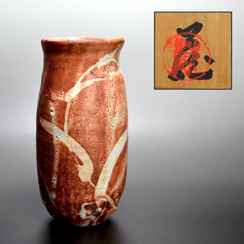 LNT Suzuki Osamu (Kura) Shino Vase