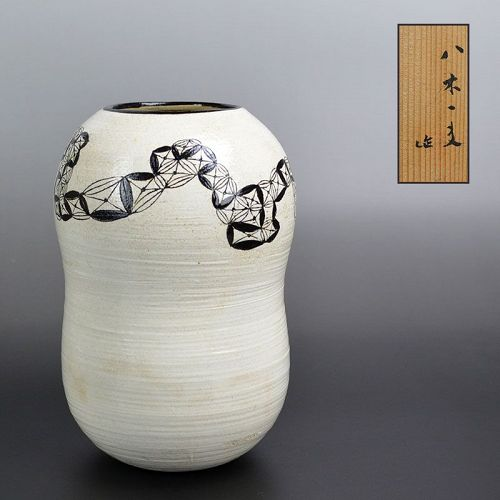 Early Sodeisha Legend Yagi Kazuo Vase