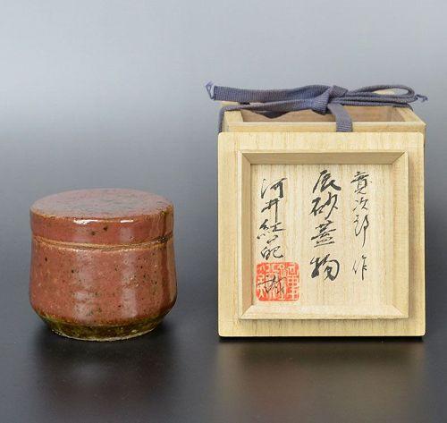 Kawai Kanjiro Gosu Circular Pottery Container