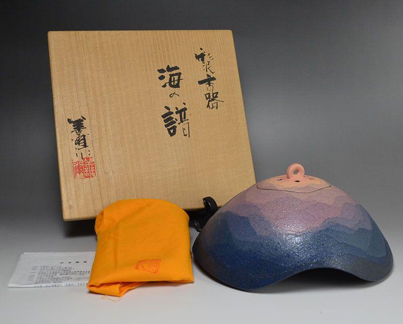 Rare Miyashita Zenji Saidei Koro Incense Burner