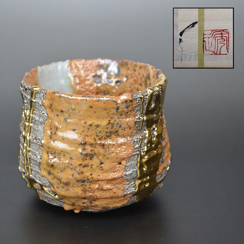 Magnificent Ichikawa Toru Gold Chawan Tea Bowl