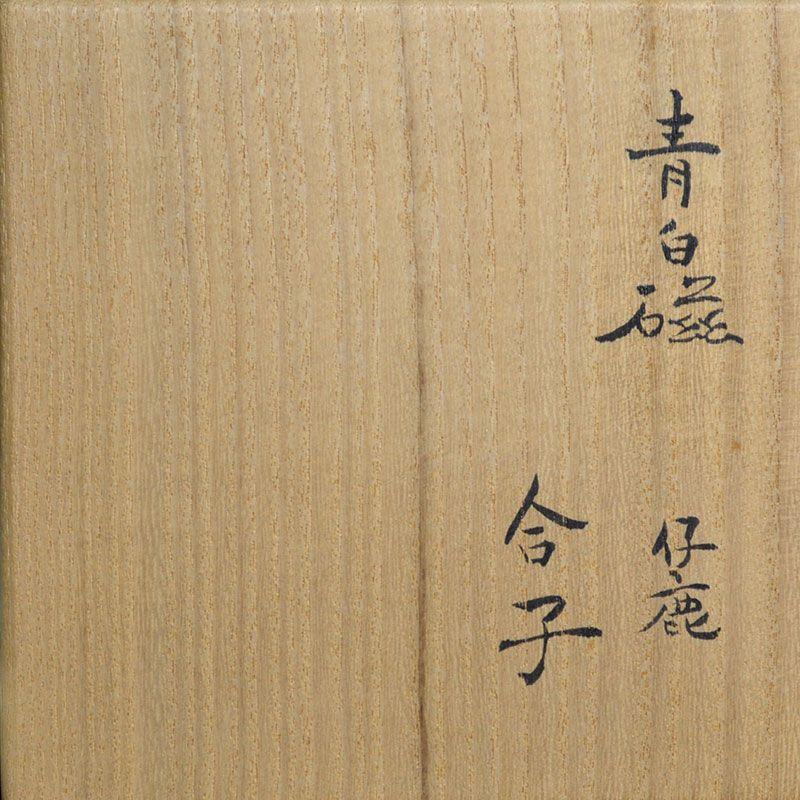 LNT Tsukamoto Kaiji Kogo Incense Case