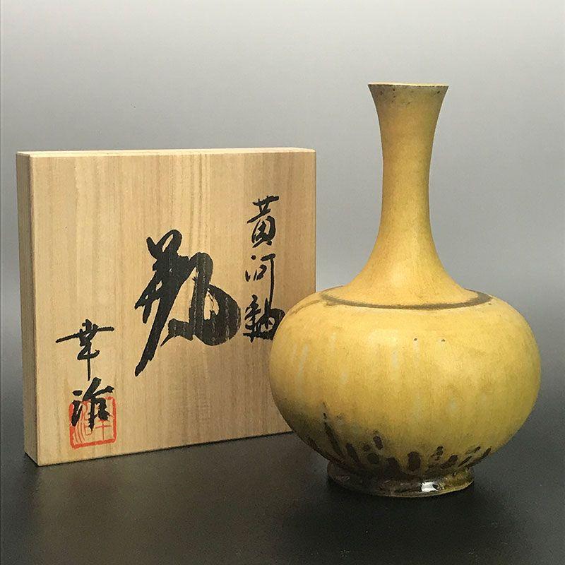 Striking Yellow Glazed Vase by Furuno Yukiharu